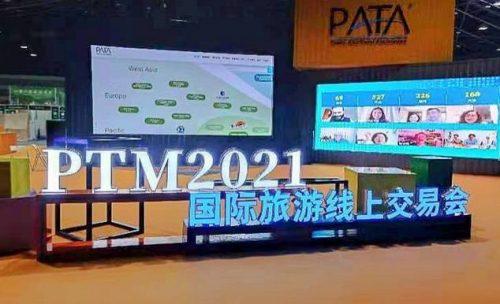 Virtual PATA Travel Mart 2021 Welcomed over 500 delegates